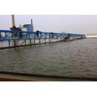 Advanced Wastewater Treatment Process