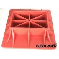 Wholesale 4x4 Car High Lift Off Road Jack Base With ABS Plastic With Rugged Construction from china suppliers
