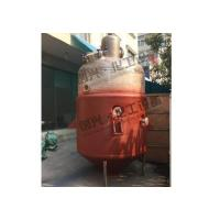 Wholesale Continuity centrifuge from china suppliers