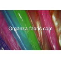 Wholesale Rainbow Organza from china suppliers