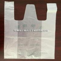 Wholesale PLA biodegradable bag from china suppliers