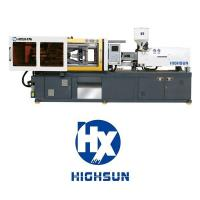 Wholesale HXS/h176 HXS unmixed two color injection molding machines from china suppliers