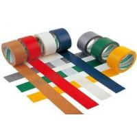 Wholesale Duct cloth tape from china suppliers