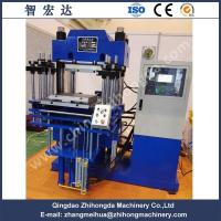 Wholesale PLC Rubber Compression Molding Press 200T from china suppliers