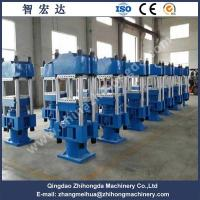Wholesale 200T Customized Rubber Vulcanizing Press from china suppliers