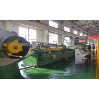 Wholesale Stack code level two shear two stroke step type transverse shear line from china suppliers