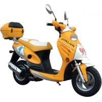 Wholesale SCOOTER from china suppliers