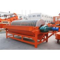 Wholesale Magnetic Separator from china suppliers
