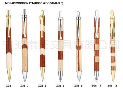 Quality Mosaic Wooden Pen(Rose Wood & Maple) for sale