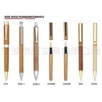 Wholesale Rose Wood Pen & Bamboo & Maple from china suppliers
