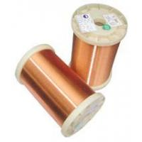 Wholesale Polyesterimide Enamelled Copper Wire from china suppliers