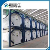 Wholesale Tank Container from china suppliers