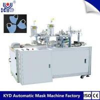 Wholesale Folding Masks Type Ear-loop Welding Making Machine from china suppliers