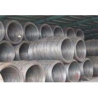 Wholesale Wire Rod Wire rod for cold heading quality from china suppliers
