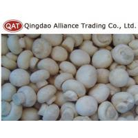 Wholesale Frozen Champignon Mushroom from china suppliers
