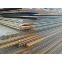 Wholesale Cold rolled China 16mo3 steel plate from china suppliers