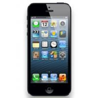 Wholesale IPHONE iPhone5 from china suppliers