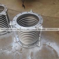 Wholesale Corrugated compensator from china suppliers