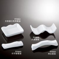 Wholesale 2 In 1 Chopstick Rest-RY0648 from china suppliers