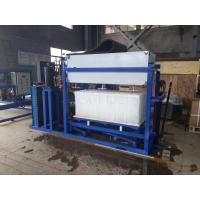 Wholesale DOTB10 Direct Cooling Ice Block Machine from china suppliers