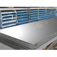 Wholesale Hot rolled mild steel plate astm a36 st37 st52 low price from china suppliers