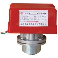 Wholesale Welding flow indicator from china suppliers