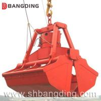 Hydraulic clamshell bulk cargo grab for ship