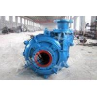 Wholesale Alloy Slurry Pump from china suppliers