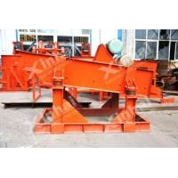 Wholesale Auto Centering Vibrating Screen from china suppliers