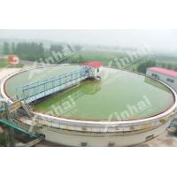 Wholesale Peripheral Transmission Thickener from china suppliers