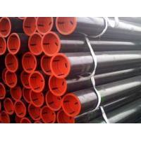 Factory Price China Shandong Black Carbon ERW Steel Pipe