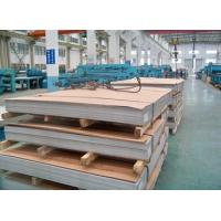 Wholesale Hot Sale Low Price low alloy high strength steel plate 18mm thick corten steel from china suppliers