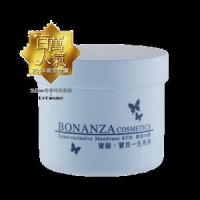 Wholesale Skin Care from china suppliers