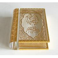 craft and craft Crystal Holy Quran book with Gold Engraving