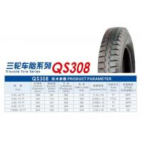 Three wheeled motorcycle tire series QS308
