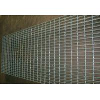 Wholesale plain steel grating from china suppliers