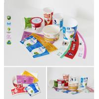 Shelf floor cardboard display color printing paper cup sleeves for milk or yogurt cup