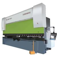CH - NCP series electro-hydraulic servo press brake